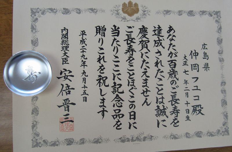 nakaoka5.jpg